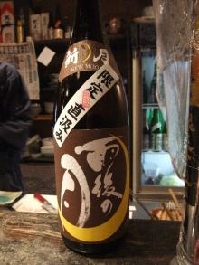 +++ りり☆Blog evolution +++ 広島在住OLの何かやらかしてる日記-20120114_013.jpg