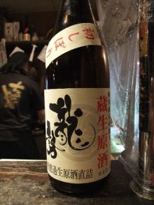 +++ りり☆Blog evolution +++ 広島在住OLの何かやらかしてる日記-20120114_018.jpg