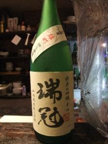 +++ りり☆Blog evolution +++ 広島在住OLの何かやらかしてる日記-20120115_000.jpg