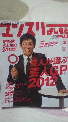 +++ りり☆Blog evolution +++ 広島在住OLの何かやらかしてる日記-2012011600210000.jpg