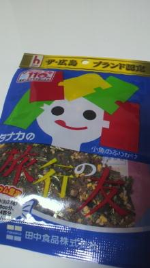 $+++ りり☆Blog evolution +++ 広島在住OLの何かやらかしてる日記-2012011822490000.jpg