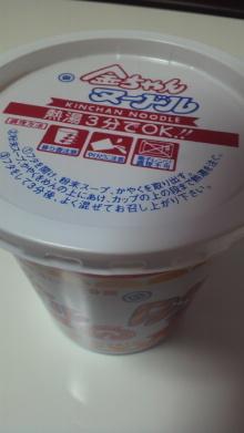 $+++ りり☆Blog evolution +++ 広島在住OLの何かやらかしてる日記-2012011017510000.jpg