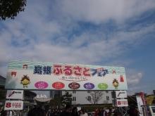 $+++ りり☆Blog evolution +++ 広島在住OLの何かやらかしてる日記-20120122_017.jpg