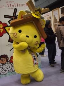 +++ りり☆Blog evolution +++ 広島在住OLの何かやらかしてる日記-20120122_021.jpg