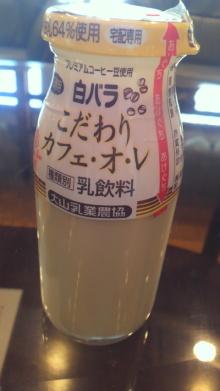 +++ りり☆Blog evolution +++ 広島在住OLの何かやらかしてる日記-2012012216020000.jpg