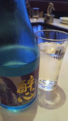 +++ りり☆Blog evolution +++ 広島在住OLの何かやらかしてる日記-2012012216570000.jpg