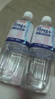 $+++ りり☆Blog evolution +++ 広島在住OLの何かやらかしてる日記-2012012123480000.jpg