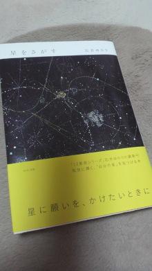 +++ りり☆Blog evolution +++ 広島在住OLの何かやらかしてる日記-2012012620570000.jpg