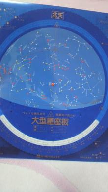 $+++ りり☆Blog evolution +++ 広島在住OLの何かやらかしてる日記-2012012621070000.jpg