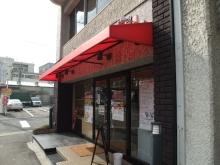 +++ りり☆Blog evolution +++ 広島在住OLの何かやらかしてる日記-20120128_006.jpg