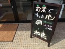 +++ りり☆Blog evolution +++ 広島在住OLの何かやらかしてる日記-20120128_007.jpg