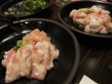 +++ りり☆Blog evolution +++ 広島在住OLの何かやらかしてる日記-20120128_023.jpg