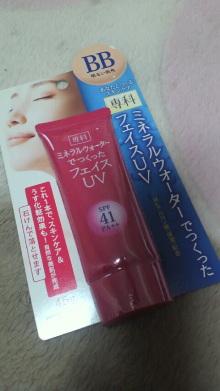 +++ りり☆Blog evolution +++ 広島在住OLの何かやらかしてる日記-2012013008170000.jpg