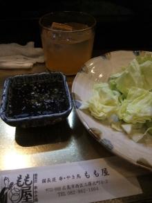 +++ りり☆Blog evolution +++ 広島在住OLの何かやらかしてる日記-20120204_004.jpg