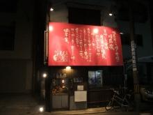 $+++ りり☆Blog evolution +++ 広島在住OLの何かやらかしてる日記-20120204_015.jpg