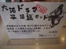 +++ りり☆Blog evolution +++ 広島在住OLの何かやらかしてる日記-20120205_016.jpg