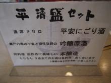 +++ りり☆Blog evolution +++ 広島在住OLの何かやらかしてる日記-20120205_017.jpg