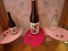 +++ りり☆Blog evolution +++ 広島在住OLの何かやらかしてる日記-20120205_022.jpg
