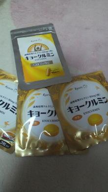 $+++ りり☆Blog evolution +++ 広島在住OLの何かやらかしてる日記-2012020800220000.jpg