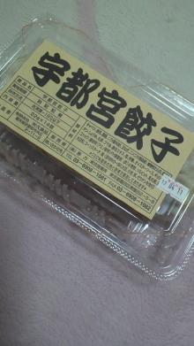 +++ りり☆Blog evolution +++ 広島在住OLの何かやらかしてる日記-2012021217340000.jpg