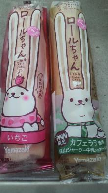 +++ りり☆Blog evolution +++ 広島在住OLの何かやらかしてる日記-2012021412430000.jpg