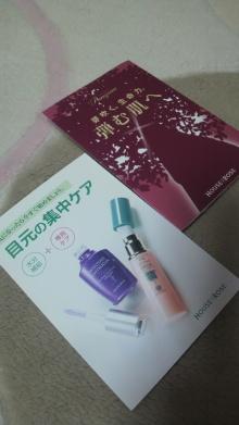 +++ りり☆Blog evolution +++ 広島在住OLの何かやらかしてる日記-2012021601320000.jpg