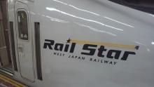 +++ りり☆Blog evolution +++ 広島在住OLの何かやらかしてる日記-2012021706300000.jpg