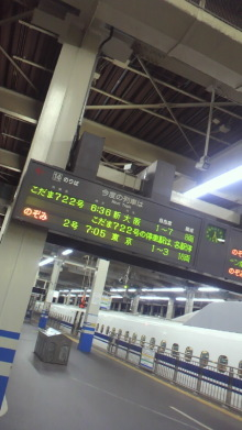 +++ りり☆Blog evolution +++ 広島在住OLの何かやらかしてる日記-2012021706270000.jpg