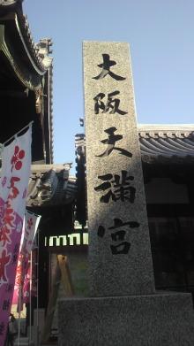 +++ りり☆Blog evolution +++ 広島在住OLの何かやらかしてる日記-2012021709510000.jpg