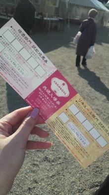 +++ りり☆Blog evolution +++ 広島在住OLの何かやらかしてる日記-2012021709560000.jpg