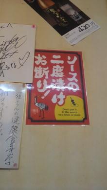 +++ りり☆Blog evolution +++ 広島在住OLの何かやらかしてる日記-2012021713480000.jpg
