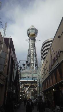 +++ りり☆Blog evolution +++ 広島在住OLの何かやらかしてる日記-2012021714560000.jpg