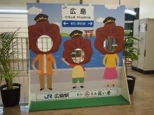 +++ りり☆Blog evolution +++ 広島在住OLの何かやらかしてる日記-20120217_001.jpg