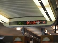 +++ りり☆Blog evolution +++ 広島在住OLの何かやらかしてる日記-20120217_012.jpg
