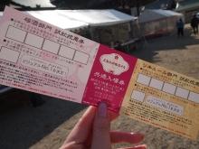 +++ りり☆Blog evolution +++ 広島在住OLの何かやらかしてる日記-20120217_021.jpg