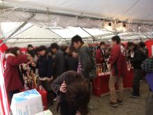 +++ りり☆Blog evolution +++ 広島在住OLの何かやらかしてる日記-20120217_224.jpg
