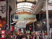 +++ りり☆Blog evolution +++ 広島在住OLの何かやらかしてる日記-20120217_033.jpg
