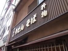 +++ りり☆Blog evolution +++ 広島在住OLの何かやらかしてる日記-20120217_037.jpg