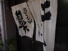 +++ りり☆Blog evolution +++ 広島在住OLの何かやらかしてる日記-20120217_040.jpg