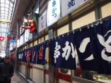+++ りり☆Blog evolution +++ 広島在住OLの何かやらかしてる日記-20120217_048.jpg
