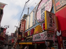 +++ りり☆Blog evolution +++ 広島在住OLの何かやらかしてる日記-20120217_050.jpg