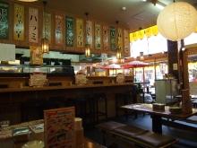 +++ りり☆Blog evolution +++ 広島在住OLの何かやらかしてる日記-20120217_053.jpg