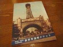 +++ りり☆Blog evolution +++ 広島在住OLの何かやらかしてる日記-20120217_054.jpg