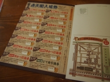 +++ りり☆Blog evolution +++ 広島在住OLの何かやらかしてる日記-20120217_055.jpg
