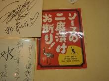 +++ りり☆Blog evolution +++ 広島在住OLの何かやらかしてる日記-20120217_057.jpg