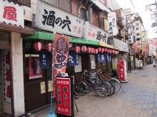 +++ りり☆Blog evolution +++ 広島在住OLの何かやらかしてる日記-20120217_062.jpg