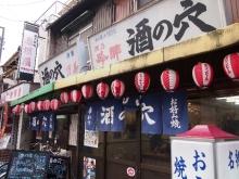 +++ りり☆Blog evolution +++ 広島在住OLの何かやらかしてる日記-20120217_067.jpg