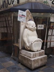 +++ りり☆Blog evolution +++ 広島在住OLの何かやらかしてる日記-20120217_105.jpg