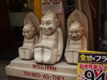 +++ りり☆Blog evolution +++ 広島在住OLの何かやらかしてる日記-20120217_106.jpg