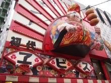 +++ りり☆Blog evolution +++ 広島在住OLの何かやらかしてる日記-20120217_108.jpg